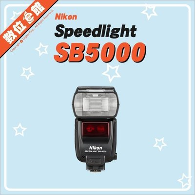 【國祥公司貨】數位e館 Nikon Speedlight SB-5000 閃光燈 閃燈 SB5000