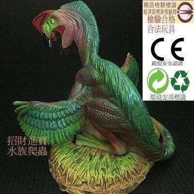 偷蛋龍 竊蛋龍 恐龍 玩具 模型 爬蟲類 侏儸紀 另售 梁龍 暴龍 三角龍 腕龍 迅猛龍 棘龍 非PAPO 阿凡達