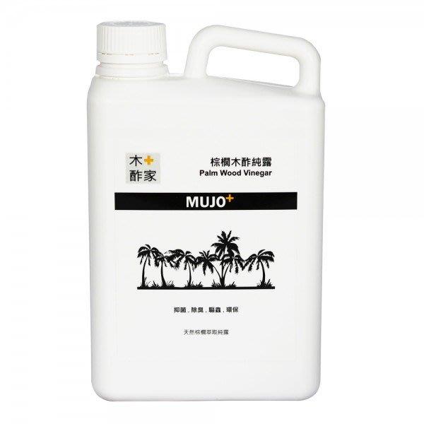 Mujo 木酢家~木酢液 4000ml