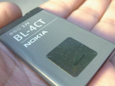 NOKIA BL4CT 原廠電池 7310s 5310 6600f 7210 5630 7230 X3 桃園《蝦米小鋪》