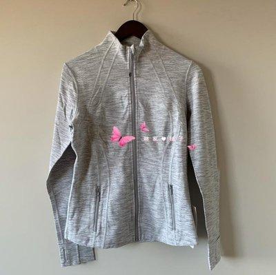 萌時尚 北京lululemon瑜伽服運動彈力修身拉鏈夾克外套Define Jacket