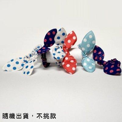 ☆菓子小舖☆《兔兔耳朵髮束、髮飾》