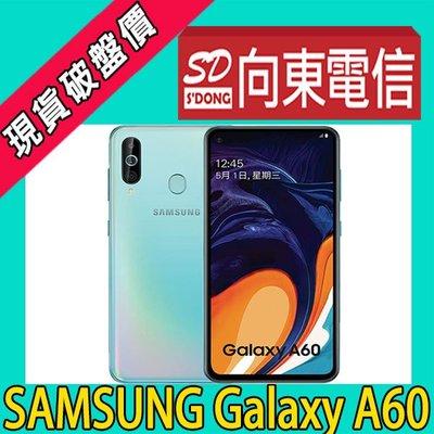 【向東-新北三重店】Samsung A60 6.吋 6+128g 後置三鏡頭手機搭台灣好省398手機3490元