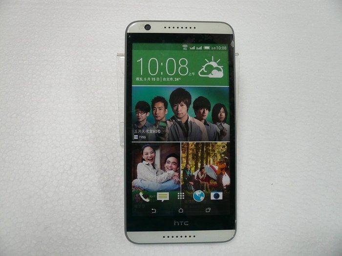 《晶準數位》HTC 820G+ 原廠白色模型機.展示機.包膜.展店生財工具..