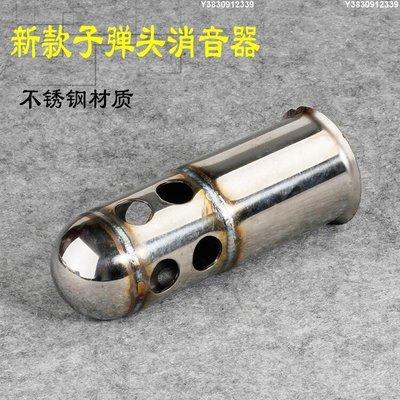 【可開統編】新款摩托車跑車改裝排氣管 消聲器 回壓芯 調音消音塞 降音塞[機車排氣管]-639813