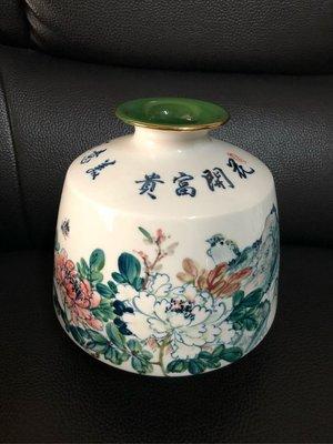 鶯歌陶瓷名畫家(陳石川)手繪花鳥流金花瓶