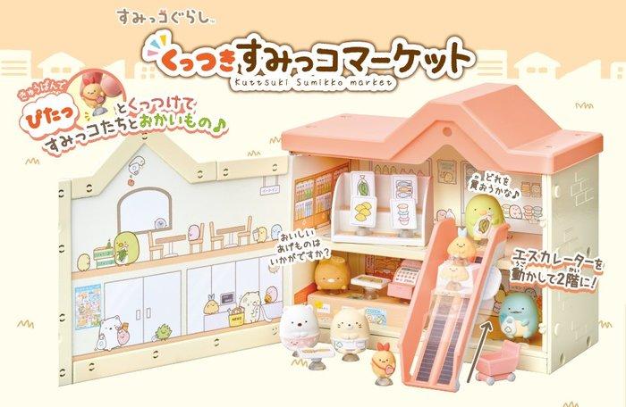 【HAHA小站】TP14259 麗嬰 TAKARA TOMY 角落小夥伴 市場組 市場遊戲組 玩具 家家酒   禮物