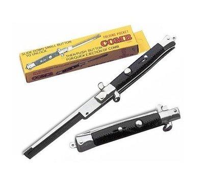 【AXE】Switchblade Pocket Comb別注款彈簧扁梳 油頭梳子折梳 英倫風 隨身攜帶髮油 彈簧梳