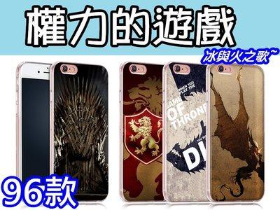 冰與火之歌 權力遊戲 訂製手機殼 iPhone X 8 7 Plus 6S、三星 S8+ S7 A7、J7、A8 Pro