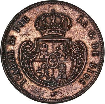 九九懷舊珍品- 歷經170年 西班牙1850 -1/2 Real 伊莎貝拉二世(有鑑定盒子)