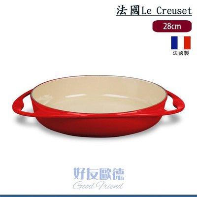 (Gk37) 法國 Le Creuset 28 雙耳 圓形平底 鑄鐵烤盤 紅色 #201292806