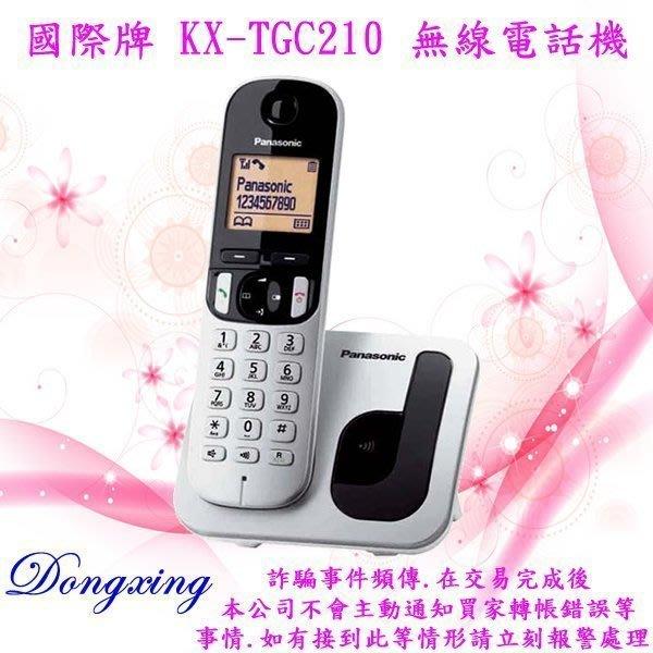 【通訊達人】Panasonic 國際牌 KX-TGC210 TW 數位DECT 無線電話機  (松下公司貨)