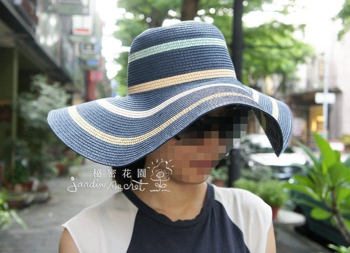 日本進口時尚寬簷帽/防曬遮陽帽/草帽/沙灘帽 /草編帽/太陽帽--秘密花園
