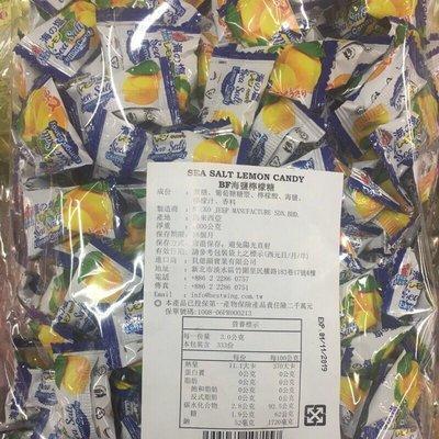 現貨Bog Foot馬來西亞BF海鹽檸檬糖1000g