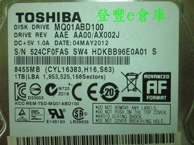 【登豐e倉庫】 Y91 Toshiba MQ01ABD100 1TB SATA2 筆電硬碟