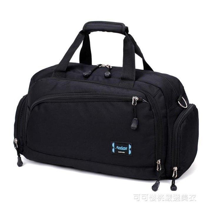 登機包 大容量旅行包男手提旅游包短途行李包女登機包商務出差旅行袋