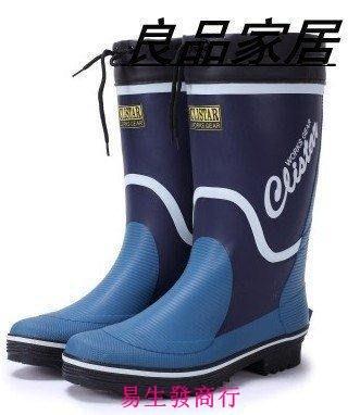 【易生發商行】外貿高筒出口春夏 高筒男款 2色G-08 耐磨防滑 雨鞋/水鞋/套鞋F6362