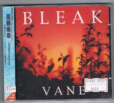 [鑫隆音樂]另類CD-荒原合唱團 BLEAK:風向標 VANE [4715122000659]全新/免競標
