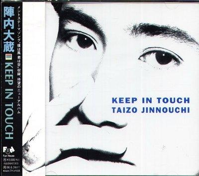 K - JINNOUCHI TAIZO 陣内大蔵 - KEEP IN TOUCH - 日版 - NEW