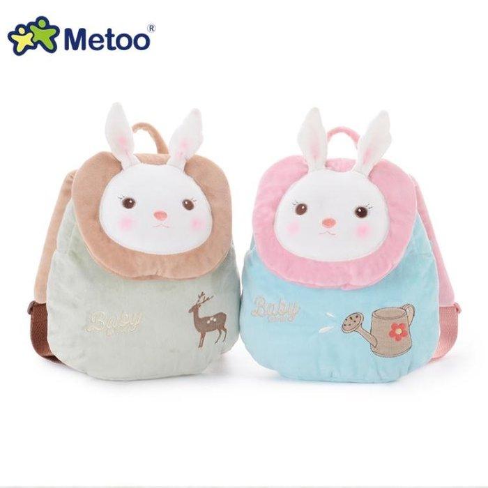 兒童書包提拉米兔寶寶1-3歲小背包幼兒園可愛女雙肩包六一兒童節禮物jy