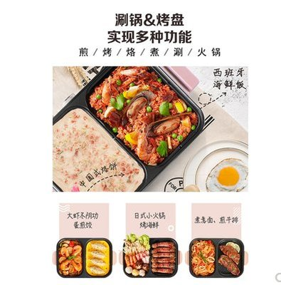 《爆款 新品》110v伏電煮鍋辦公室多功能萬能鍋臺灣