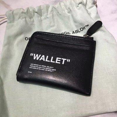 ✔️Alan艾倫歐美代購™️ OFF WHITE Quote Wallet 皮革 皮夾 卡夾 零錢包