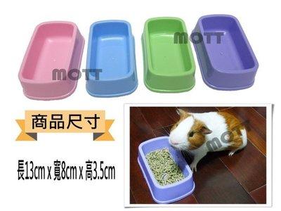 《Life M》【食器】四角小動物輕便食皿盒/飼料盒/飼料碗
