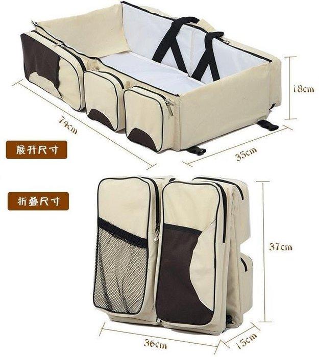( 送防蚊蚊帳) 多功能 媽咪包 折疊床  外出包 寶寶行動眠床 外出背包便攜嬰兒床 尿布床 收納包 媽媽包