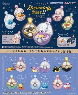 Re-ment 日本食玩 Pikachu Pokemon Eevee Dreaming Case 2 比卡超 寵物小精靈 發夢甜夢精靈球(二) 全套6款(全新)