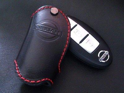 Nissan鎖匙包 Teana New Bluebird Tiida Rogue  I-KEY智慧型免鑰匙汽車晶片遙控器保護皮套