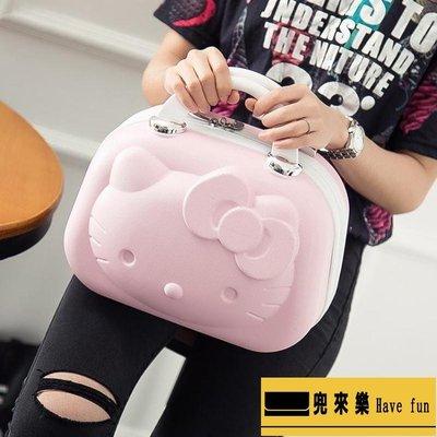 新品可愛卡通學生化妝箱ABS13寸旅游箱時尚小號女士手提箱旅行箱【兜來樂】