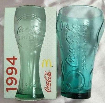 現貨 法國製造 Coca Cola曲線瓶McDonald's麥當勞 Coke經典喬治亞綠 可口可樂1994年紀念玻璃杯子