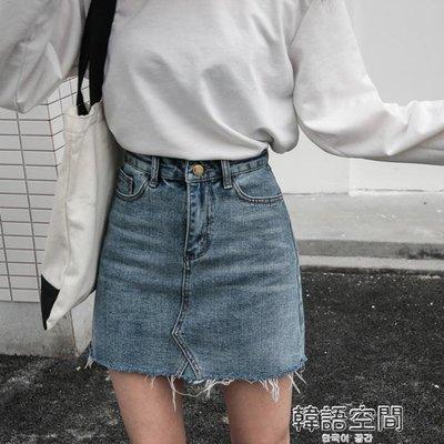 2019新款韓版百搭chic高腰包裙牛仔半身裙短裙港味a字裙裙子女夏