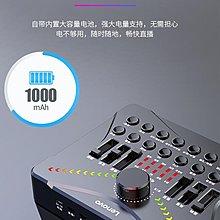 主播最美的音質組合電腦手機通用免運費送支架