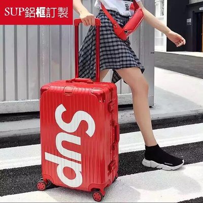 SUP鋁合金邊框 防刮 萬向輪 密碼鎖行李箱 登機箱(20、22、24、26、29寸) 桃園市
