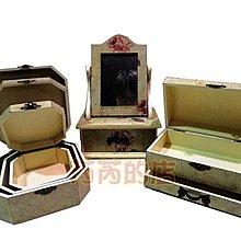 【芮芮的店】義大利玫瑰花鏡台(附抽屜)/八角形置物盒/抽屜收納盒三款組合價/1288元