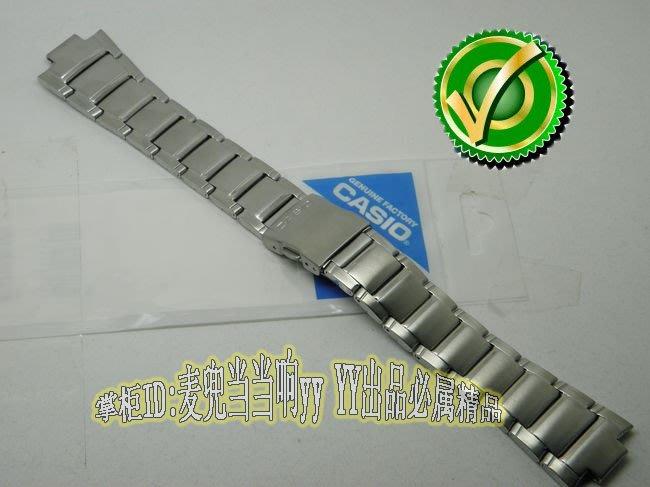 手錶帶 手錶配件正品卡西歐手表帶EFA-120D銀色男裝鋼帶/不銹鋼表鏈 手表配件配件手錶配件 錶帶 =男女錶帶