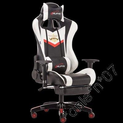 慕派電腦椅家用辦公椅可躺wcg遊戲座椅網吧競技LOL賽車椅子電競椅現在只有A款
