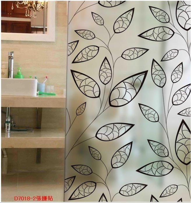 壁貼工場-可超取限用7-11 玻璃貼 無痕貼 壁貼 牆貼 透明磨砂 葉子  窗貼 K7018