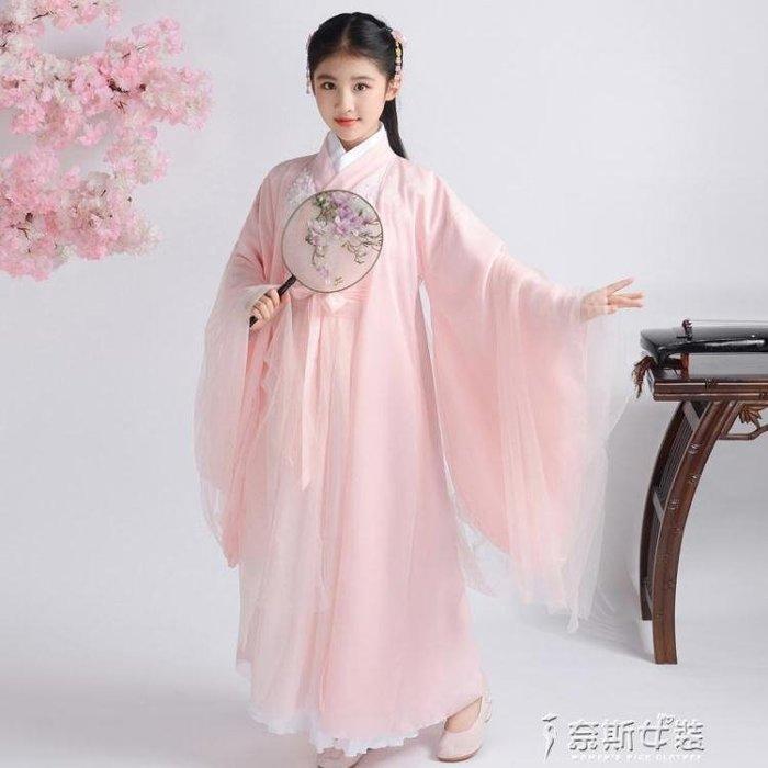 兒童古裝清新淡雅古風仙女服童裝公主漢服