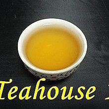 [十六兩茶坊]~炭焙金鑚(清香)烏龍茶1斤----相思木木炭陰火烘焙/10h才能烘焙6台斤