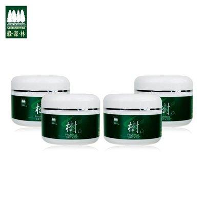 【綠森林】臉部 按摩 潔顏霜 痘痘肌 過敏肌 縮小毛孔→樹胺基酸洗顏霜80g四瓶組
