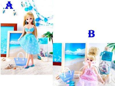 喜洋洋園地 莉卡娃娃衣服 19年4月新品LW~16海邊度假两件套裙 超低特惠 莉衣304A、304B