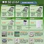 電話總機專業網...東訊SD-616A電話系統+ 6台新款6鍵顯示話機SD-7706E....新品完善的服務
