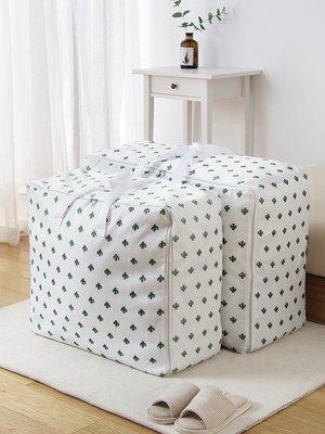 實用盒家用棉被收納袋 手提牛津布棉被袋衣服整理袋 搬家袋防塵袋打包袋