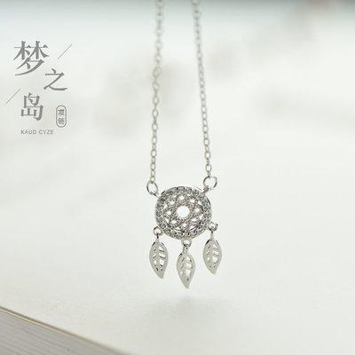 艷炟925純銀項鏈 簡約復古捕夢網樹葉吊墜日韓版個性森系鎖骨鏈女
