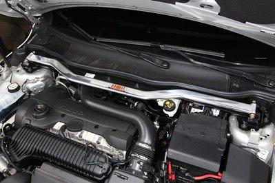 《大台北》億成汽車底盤精品改裝-SUMMIT-前上拉桿 VOLVO V40