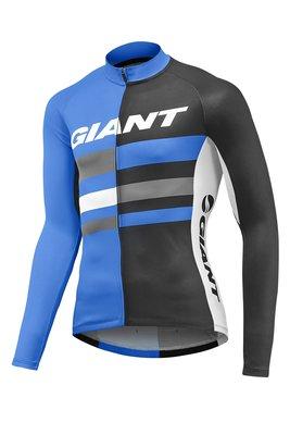 全新 公司貨 捷安特 GIANT PURSUE 長袖車衣/自行車衣 UPF30+ 正品 藍