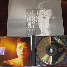 小林明子 Fall In Love (32FD-1024 11 +++++) 日版 CD 90% 新