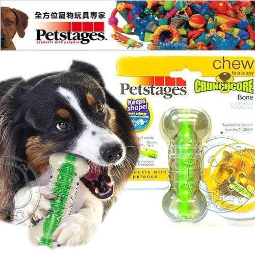 【🐱🐶培菓寵物48H出貨🐰🐹】美國Petstages》綠咖咖果凍骨(L)舒緩狗狗情緒 特價399元